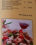 menu-10