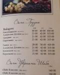 menu-18