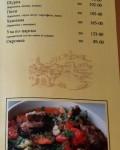 menu-8